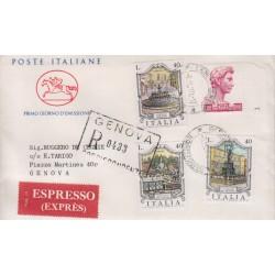 FDC ITALIA 1974 Poste Italiane Cavallino Unif. 1275/77 1277A Fontane San Giorgio raccomandata