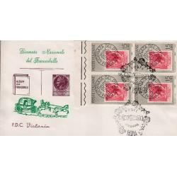 FDC ITALIA 1959 Victoria Unif. 879 - Giornata della Filatelia quartina A/S Rm