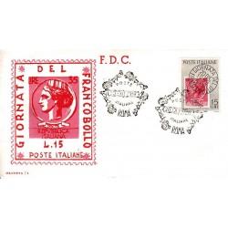 FDC ITALIA 1959 Olimpia Unif. 879 - Giornata della Filatelia A/S Rm