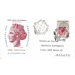 FDC ITALIA 1959 Filagrano Unif. 879 - Giornata della Filatelia A/S Roma viag