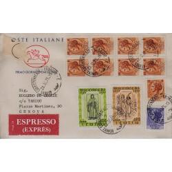 FDC ITALIA 1975 Cavallino Unif. 1325/26 Giovanni Boccaccio Raccomandata