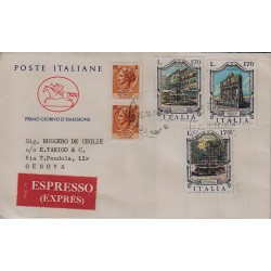 FDC ITALIA 1976 Cavallino Unif. 1360/62 Fontane D'Italia Raccomandata