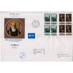 FDC VATICANO The Golden Series 1965 San Benedetto quartina raccomandata