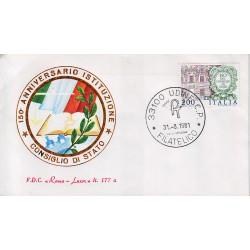 FDC Italia 1981 Roma Luxor 174 Unif 1566/68 Accademia Navale A/F Roma