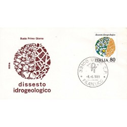 FDC Italia 1981 Rodia Unif 1559 Dissesto Idrogeologico A/F Udine