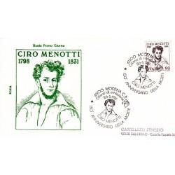 FDC Italia 1981 Rodia Unif 1554 Ciro Menotti A/S Modena
