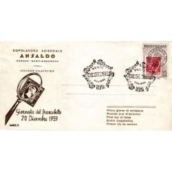 FDC Italia 1959 Ansaldo Unif. 879 1° Giornata del Francobollo A/O Genova