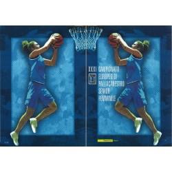 Folder Italia 2007 XXXI Campionato Europea di Pallacanestro val. fac. € 9,00