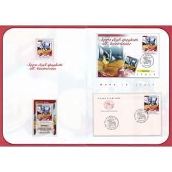 Folder Italia 2008 Sagra degli spaghetti alla matriciana val. fac. € 9,00