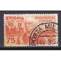Italia Colonie - Eritrea 1936 Effigie di Vittorio Emanuele III - 0,75 usato