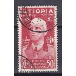 Italia Colonie - Eritrea 1936 Effigie di Vittorio Emanuele III - 50 c us