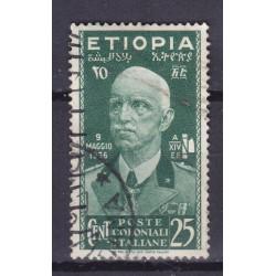 Italia Colonie - Eritrea 1936 Effigie di Vittorio Emanuele III - 25c us
