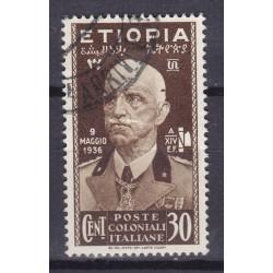 Italia Colonie - Eritrea 1936 Effigie di Vittorio Emanuele III 30c us