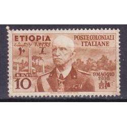 Italia Colonie - Eritrea 1936 Effigie di Vittorio Emanuele III 10c us