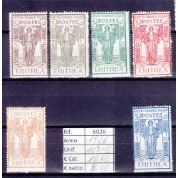 Italia Colonie - Eritrea 1926 Istituto Coloniale Italiano 6v MNH**