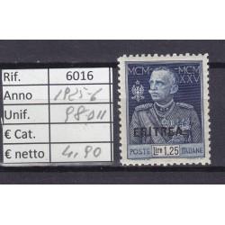 Italia Colonie - Eritrea 1925 Giubileo del Re 1,25 L MNH**