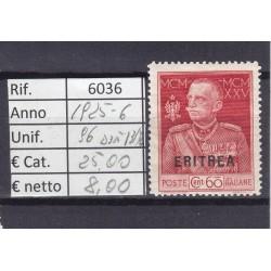 Italia Colonie - Eritrea 1925 Giubileo del Re 60c  d/13/1/2 MNH**