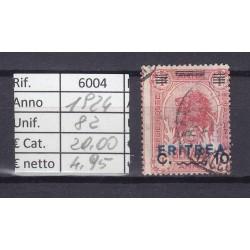 Italia Colonie - Eritrea 1924 Francobolli di Somalia sovrast. 10c usato