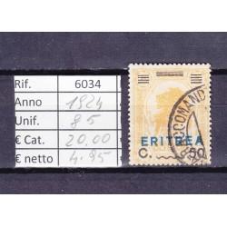 Italia Colonie - Eritrea 1924 Francobolli di Somalia sovrast. 50c usato