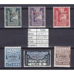Italia Colonie - Eritrea 1923 Marcia su Roma 6v MNH**
