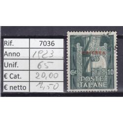 Italia Colonie - Eritrea 1923 Marcia su Roma 10c usato
