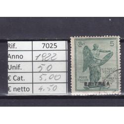 Italia Colonie - Eritrea 1922 Vittoria sovrastampati 5c usato