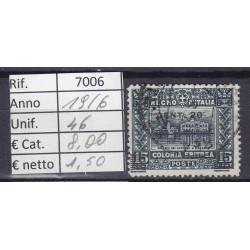 Italia Colonie - Eritrea 1916 Serie Pittorica n°36 sovrastampato 20c su 15c MNH**