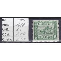 Italia Colonie - Eritrea 1910 Serie Pittorica 5c MNH**