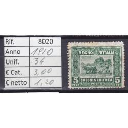 Italia Colonie - Eritrea 1910 Serie Pittorica 5c usato