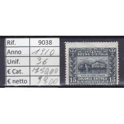 Italia Colonie - Eritrea 1910 Serie Pittorica 15c MNH**