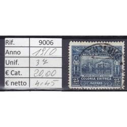Italia Colonie - Eritrea 1910 Serie Pittorica 25c usato