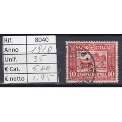 Italia Colonie - Eritrea 1910 Serie Pittorica 10c usato rif. 8040