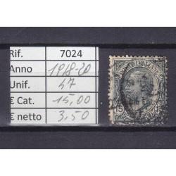 Italia Colonie - Eritrea 1918 / 20 Francobolli d'italia n° 190 sovras.15c usato rif.7024