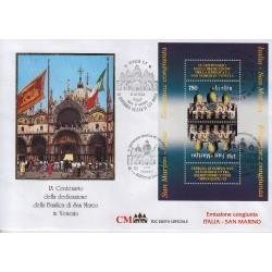 FDC ITALIA 1994 CM BF17 Basilica di San Marco emissione congiunta a/s