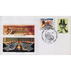 DC Erinnofilo Cariplo annullo speciale 10/07/1980 Arena di Verona 01