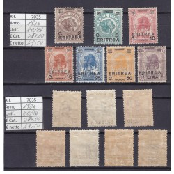 Italia Colonie - Eritrea 1924 ELEFANTI E LEONI sovrastampati
