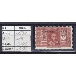 Italia Colonie - Emissioni Generali 1932 Garibaldi 30C