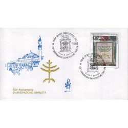 FDC ITALIA 1998 Venetia Unif. 2368 Emancipazione degli Ebrei Italiani