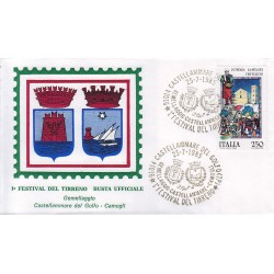FDC annullo speciale 25/07/1985 - 1° Festival del Tirreno Gemellaggio Castellammare del golfo Camogli