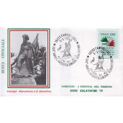 FDC annullo speciale 05/05/1985 - CAMOGLI GE 150° ANNIV. NASCITA SIMONE SCHIAFFINO 02