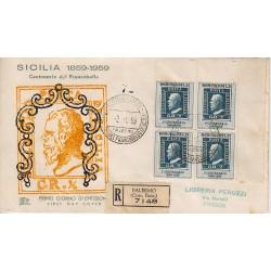 FDC ITALIA 1959 Chimera Unif. 851 Regno di Sicilia quartina raccomandata