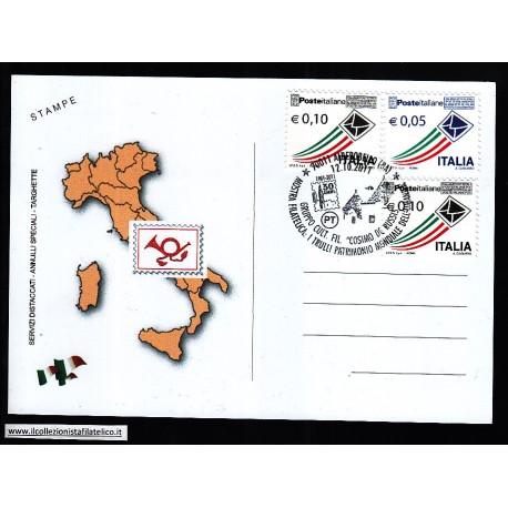 FDC ITALIA Marcofilia Annullo speciale n 1690 12/10/2011 ALBEROBELLO