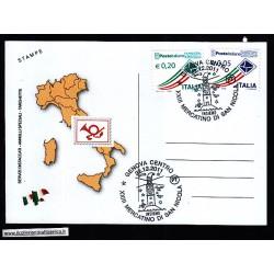 FDC ITALIA Marcofilia Annullo speciale n 2347 22/12/2011 GENOVA CENTRO