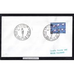 Annullo Speciale 22/04/1984 98040 CALVARUSO (ME) - OPERA FRATE UMILE DA PETRALIA - 350° ANNIV. VENERATA STATUA ECCE HOMO