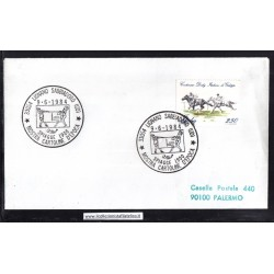 Annullo Speciale 09/06/1984 33054 LIGNANO SABBIADORO (UD) - MOSTRA CARTOLINA D´EPOCA SPIAGGE D´EPOCA