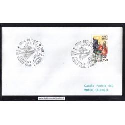 Annullo Speciale 02/06/1984 02100 RIETI C.P. - XVIII MOSTRA FILAT. L´ALBERO E´ VITA - OLEA EUROPAEA CANNETO